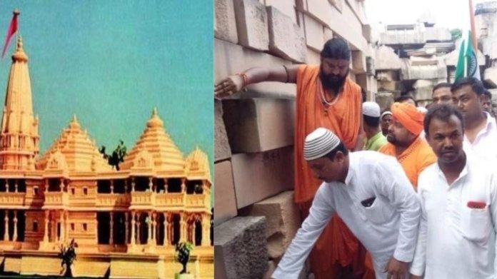 राम मंदिर, निर्माण, मुस्लिम