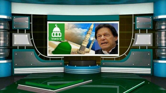 इस्लामी टीवी चैनल