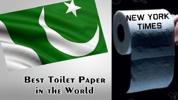 न्यूयॉर्क टाइम्स, पाकिस्तानी प्रोपेगेंडा