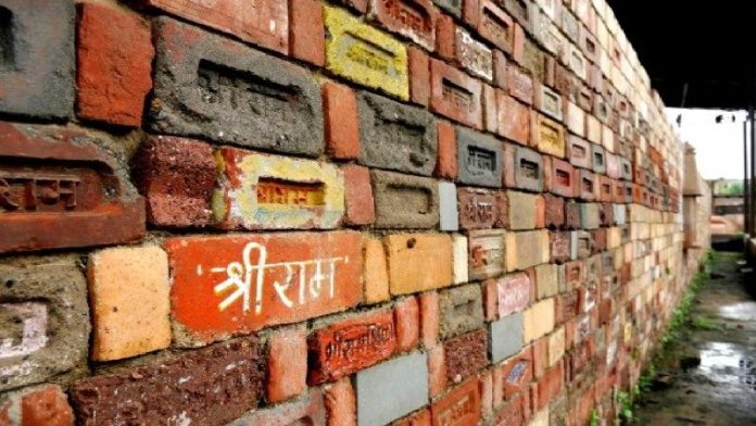 राम मंदिर इतिहास