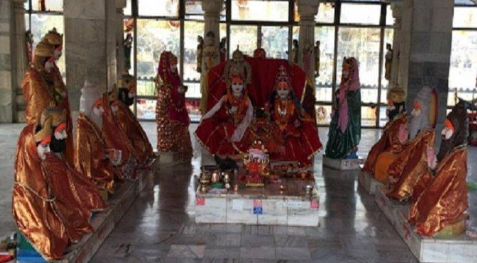 राम-जानकी विवाह मंडप