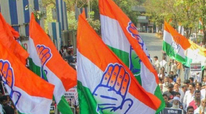 कॉन्ग्रेस ने भाजपा पर कॉन्ग्रेस नेताओं को बंद कर के रखने का लगाया आरोप