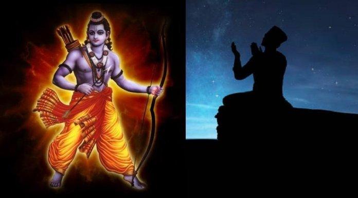 राम, अयोध्या