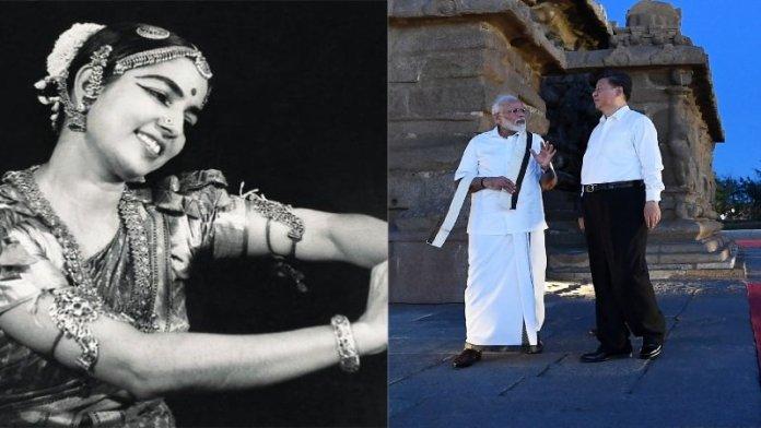 रुक्मिणी देवी, नरेंद्र मोदी, शी जिनपिंग