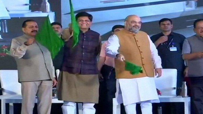 वंदे भारत एक्सप्रेस, दिल्ली-कटरा