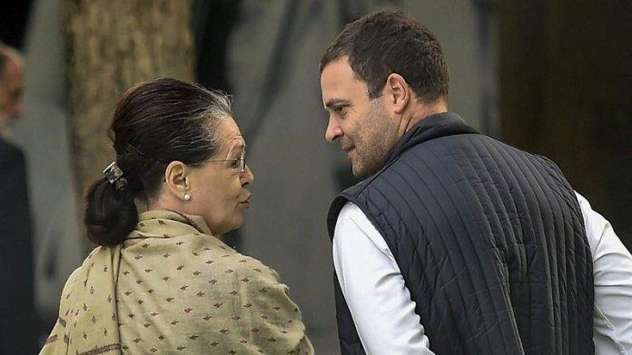 कॉन्ग्रेस मुक्त भारत