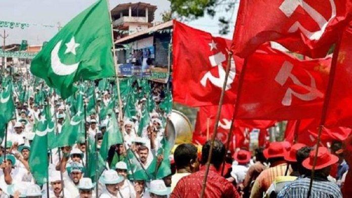 कम्युनिस्ट-मुस्लिम झड़प