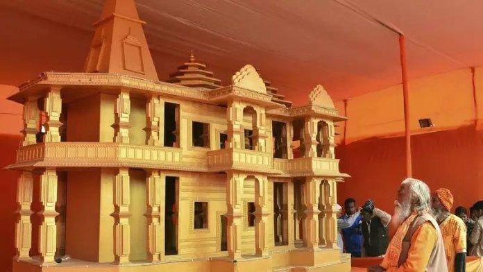राम मंदिर का एक मॉडल