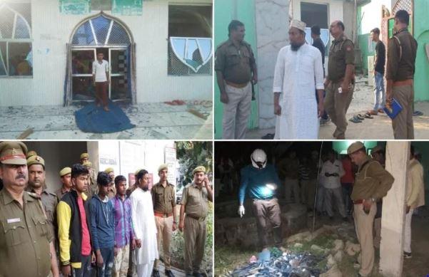 कुशीनगर मस्जिद विस्फोट