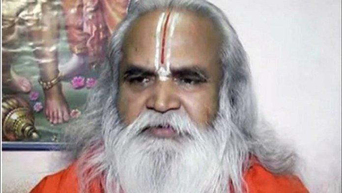 राम विलास वेदांती