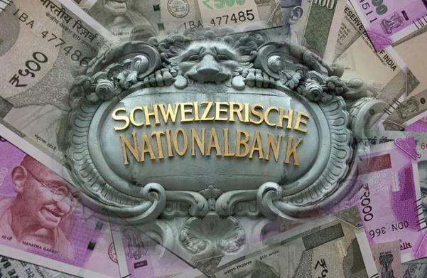 स्विस बैंक, भारतीय खाता धारक