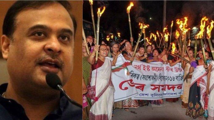 असम, बंगाली हिंदू