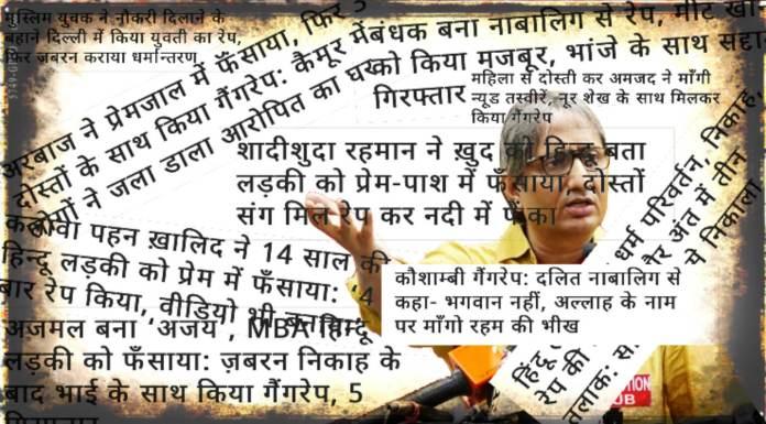 क्या रवीश कुमार इन मामलों को भी झुठला देंगे?