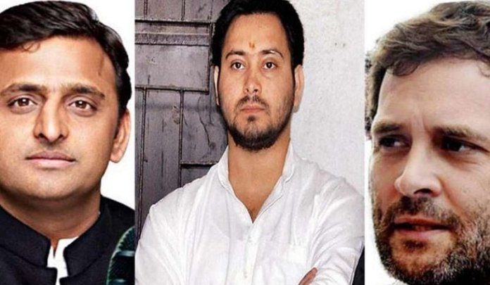 CAA, राहुल, अखिलेश, तेजस्वी