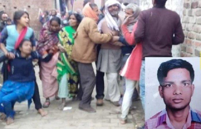 अजहर ने बहन के हिंदू पति को कुल्हाड़ी से काटा