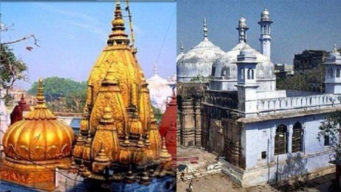 विश्वनाथ मंदिर और ज्ञानवापी मस्जिद (पत्रिका से साभार)