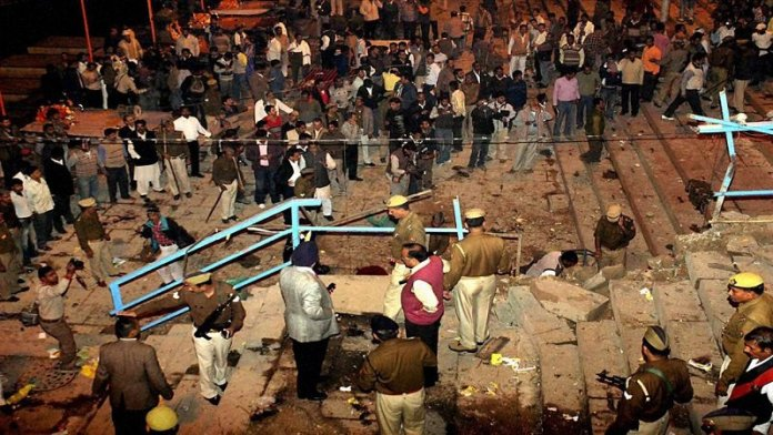 जयपुर बम धमाका