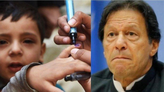 पाकिस्तान, भारत, पोलियो मार्कर
