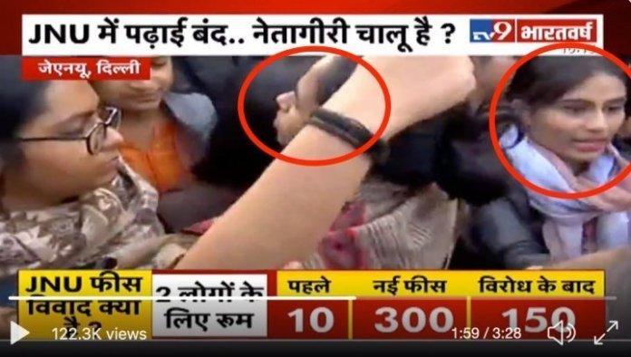 इंडिया टुडे पत्रकार तनुश्री पांडेय