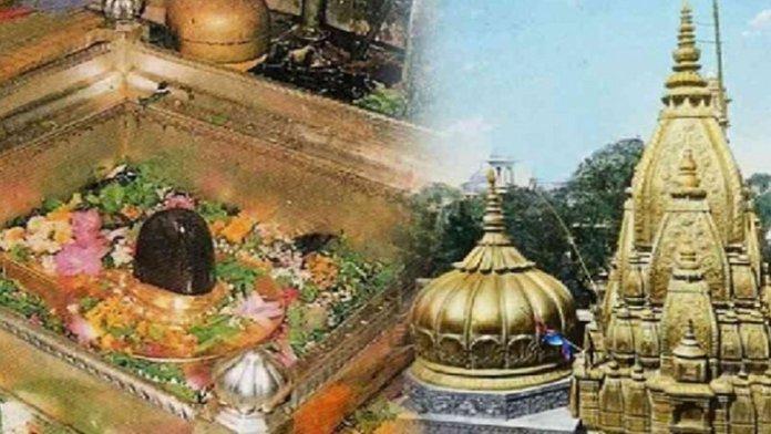 काशी विश्वनाथ मंदिर