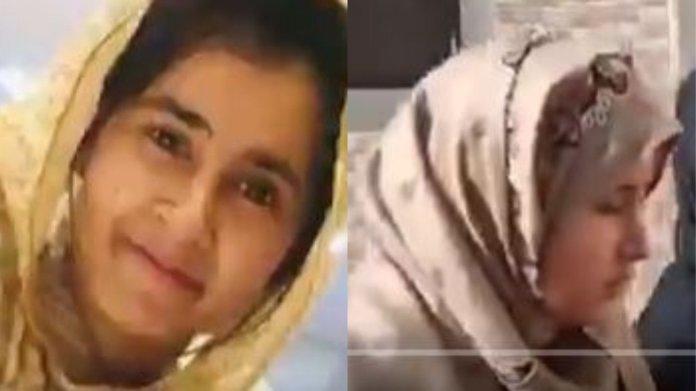 पाकिस्तानी हिंदू लड़की