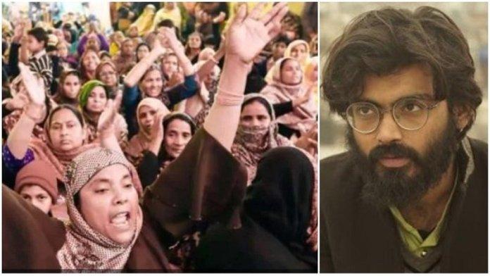 शाहीन बाग आंदोलन को खड़ा करने में शरजील ने निभाई थी अहम भूमिका