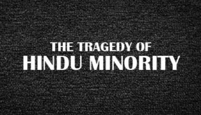 हिंदू अल्पसंख्यक