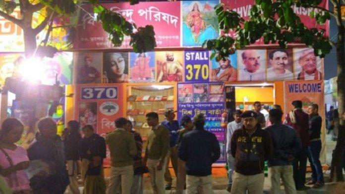 कोलकाता, हनुमान चालीसा
