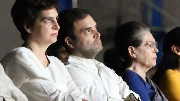 राहुल, प्रियंका, सोनिया गाँधी