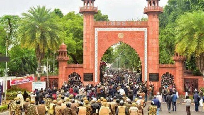 शांति भंग करने वाले एएमयू छात्रों को देना होगा लाखों का जुर्माना