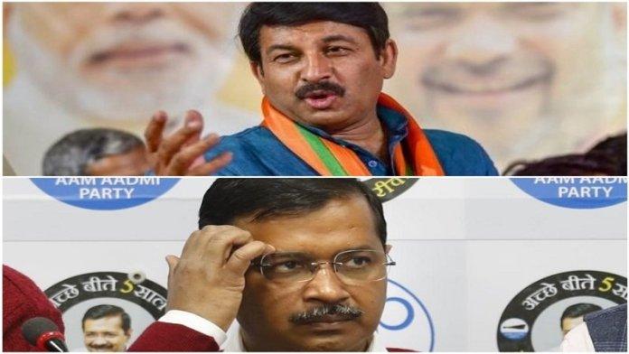 दिल्ली चुनाव 2020