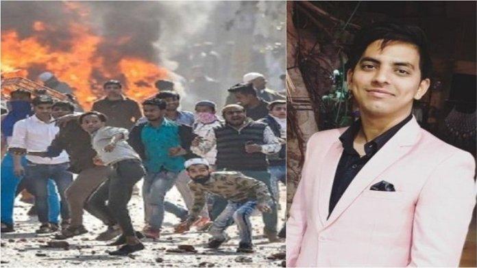 दिल्ली दंगा, राहुल ठाकुर, बृजपुरी