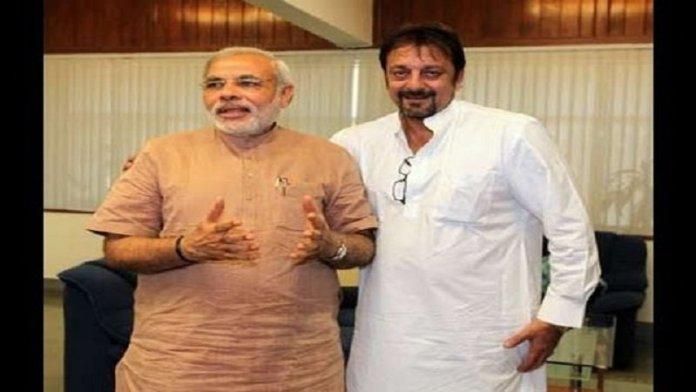 मोदी के साथ संजय दत्त