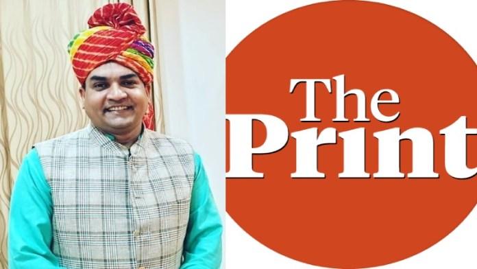 कपिल मिश्रा, द प्रिंट