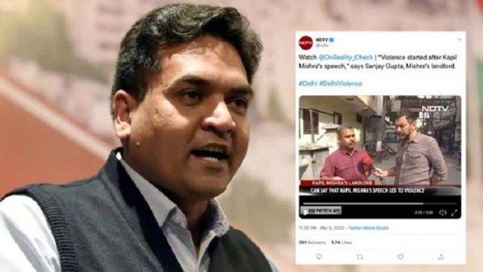 कपिल मिश्रा, NDTV, दिल्ली दंगा