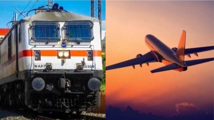 भारतीय रेलवे व एयरलाइन सेवाएँ स्थगित