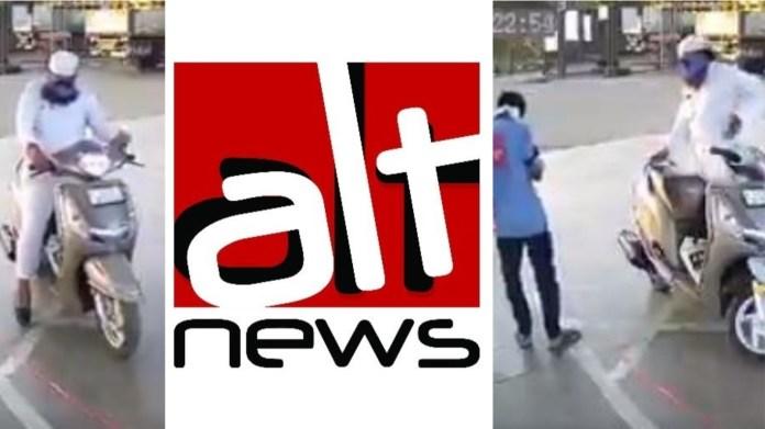 Alt न्यूज ऑल्ट न्यूज, मुस्लिम, कोरोना वायरस