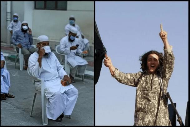 ISIS आईएसआईएस