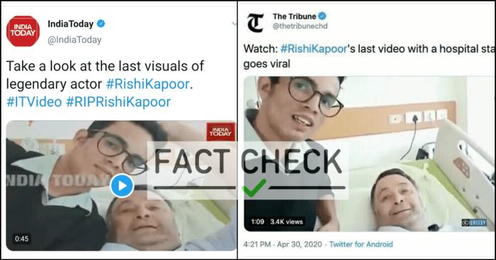 Rishi Kapoor Viral Video Fact check