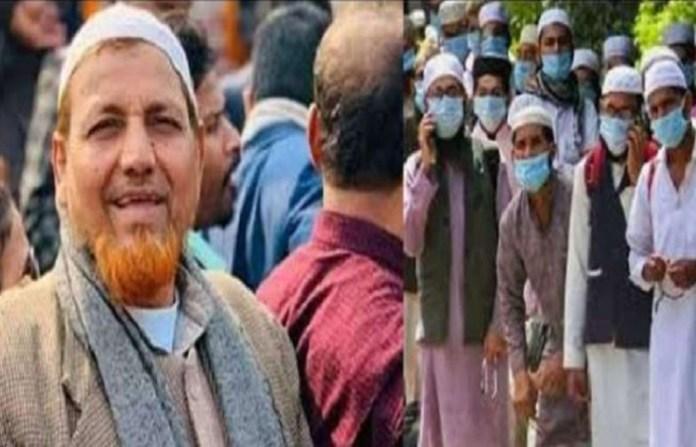 जालिम मुखिया गिरफ्तार, नेपाल, तबलीगी जमात