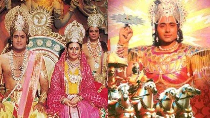 रामायण और महाभारत