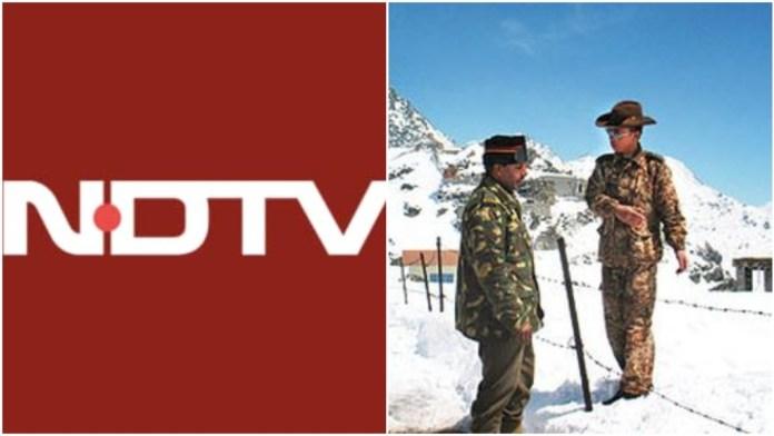 NDTV फेक न्यूज़