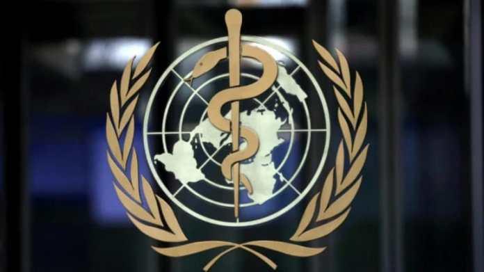 विश्व स्वास्थ्य संगठन