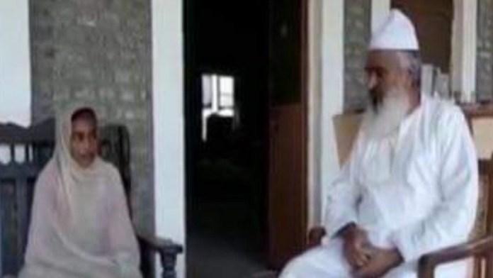 हिंदू लड़की इस्लाम धर्मपरिवर्तन