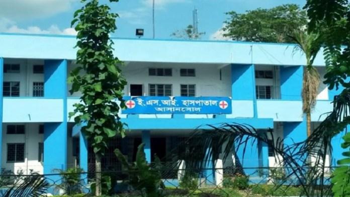 आसनसोल ESI अस्पताल