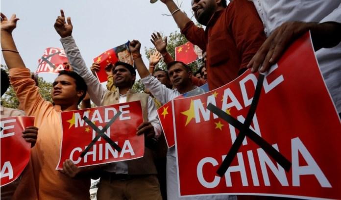 चीनी उत्पादों का बहिष्कार