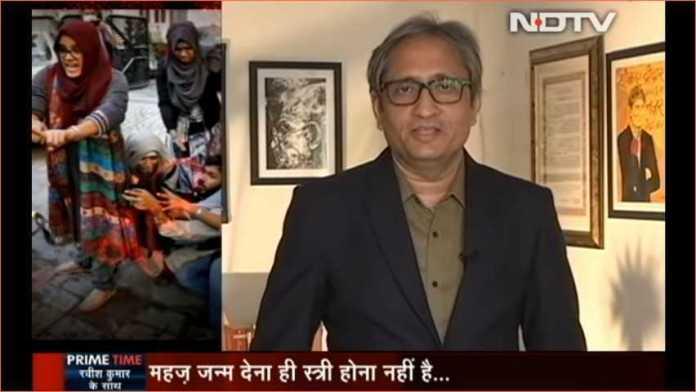 रवीश कुमार दिल्ली दंगा
