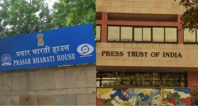 पीटीआई प्रसार भारती