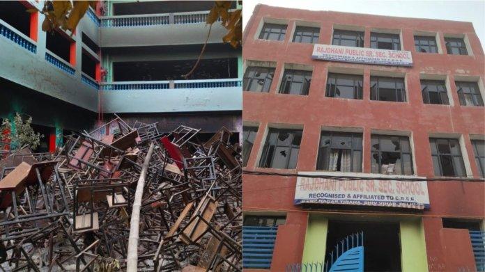 राजधानी स्कूल दिल्ली दंगा