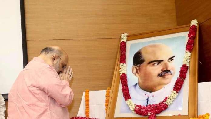 श्यामा प्रसाद मुखर्जी